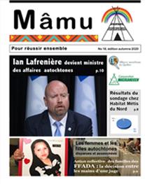 journal-mamu-corporation-waskahegen